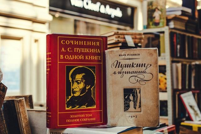 puškin-knjige-klasici-ruske-književnosti