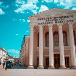 Subotica grad u Srbiji